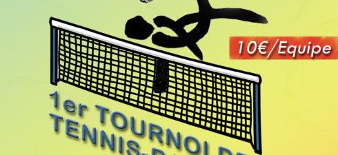 Chers adhérents,  Le TCPE organise un tournoi amical de Tennis Ballon le vendredi 7 juillet à partir de 19h.  3 personnes constitueront une équipe (hommes, dames, ou mixte). […]
